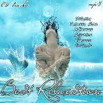 Best Relaxation 2011