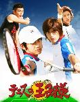 Prince of Tennis   Live Movie