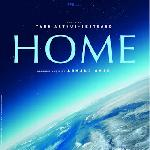 Home (OST)