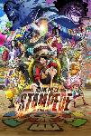 One Piece: Stampede FRENCH BluRay 720p
