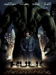 L'Incroyable Hulk TRUEFRENCH HDLight 1080p
