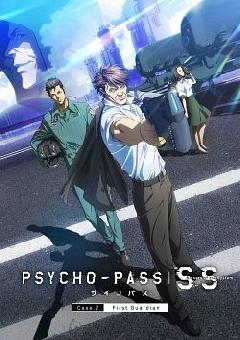 Psycho-Pass: Sinner of the System Case 2 : Le premier gardien FRENCH DVDRIP