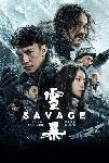 Savage TRUEFRENCH BluRay 1080p