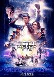Ready Player One TRUEFRENCH HDLight 1080p