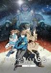 Psycho Pass : Sinners of the System Case 1 – Crime et Châtiment FRENCH BluRay 1080p