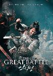The Great Battle FRENCH DVDRIP