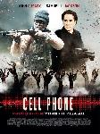 Cell Phone TRUEFRENCH HDLight 1080p