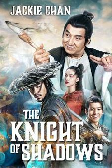 The Knight of Shadows FRENCH DVDRIP