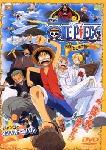 One Piece   film 2