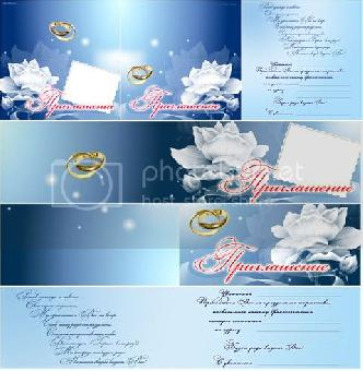 Wedding Invitation Blue Rose