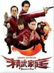 House of fury (vostfr)