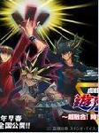 Yu Gi Oh  Movie: Ultra Fusion  Bonds over Time and Space