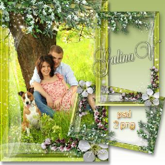 Romantic Photoframe