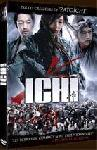 Ichi FRENCH DVDRIP 2011