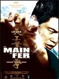 La Main de fer FRENCH DVDRIP 2005